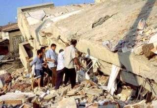 Сильное землетрясение в очередной раз сотрясло Македонию