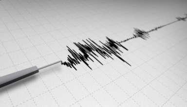 Аномальное землетрясение у берегов Северной Кореи