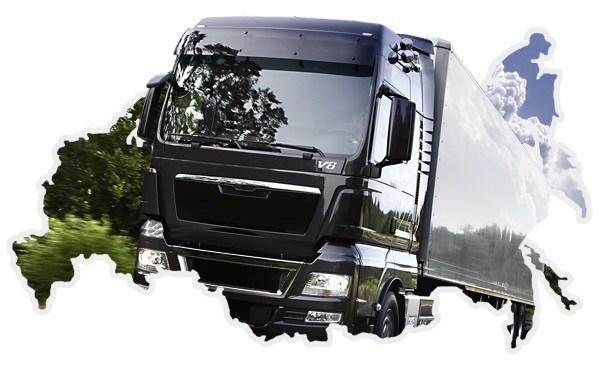 Условия выбора транспортной компании